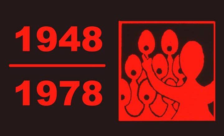 logo trentenaire Park Glee Club